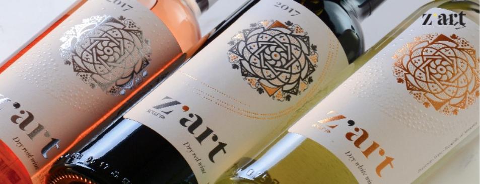 Z'Art Wines
