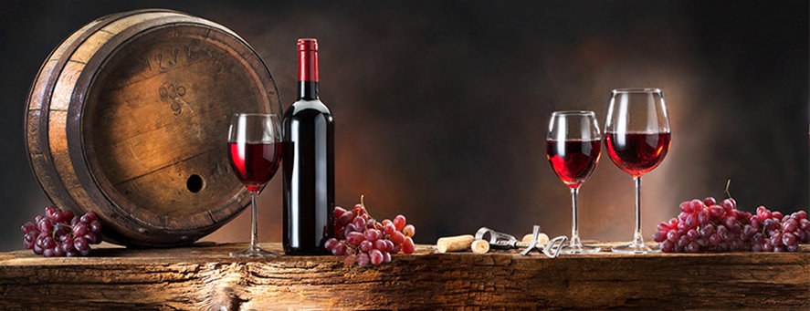 Вино и культура