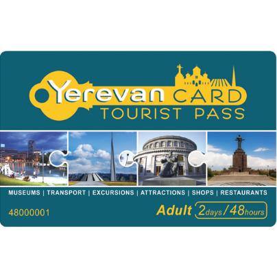 Yerevan Card 48 h