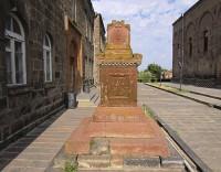 Saint Mesrop Mashtots Church