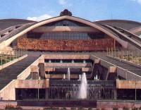Karen Demirchian Sports and Concerts Complex