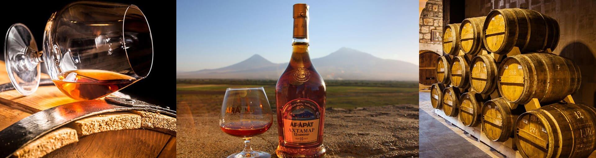 The Armenian Brandy