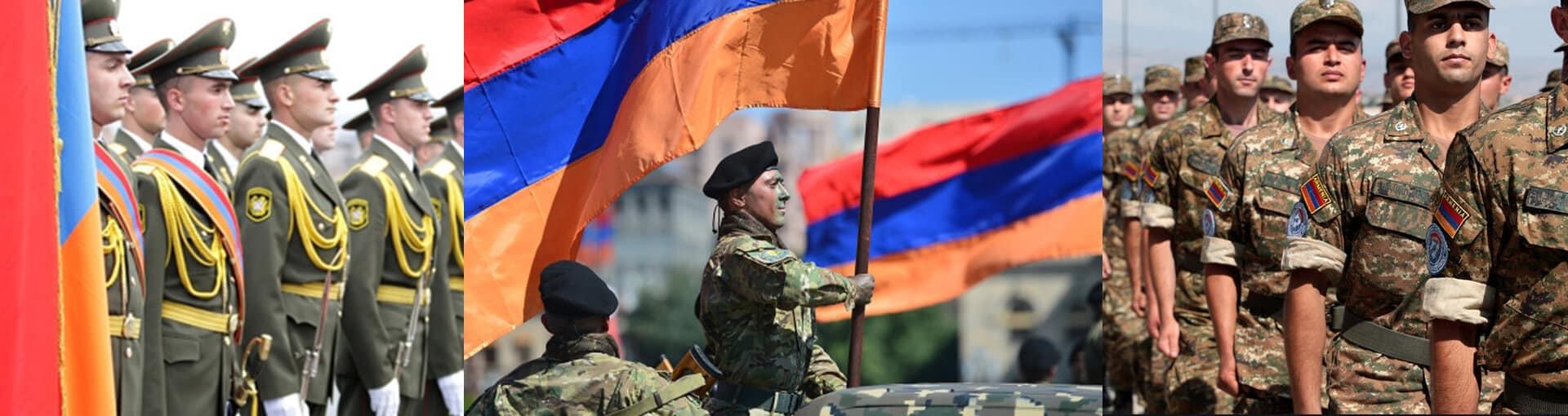 The Armenian Army