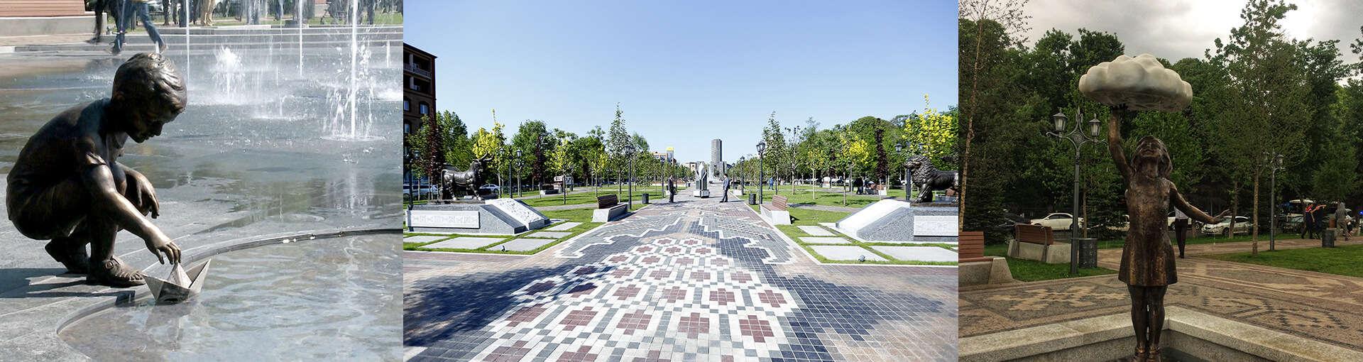 Yerevan 2800 Park