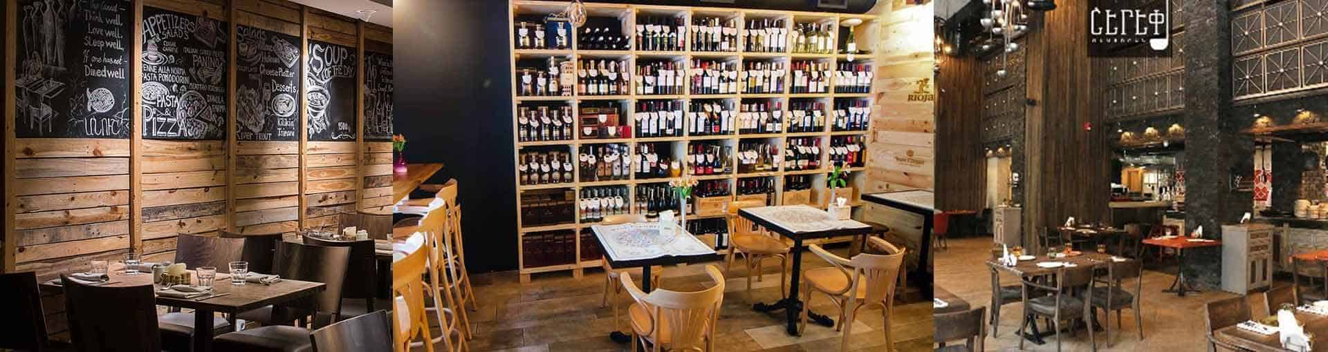 Best Restaurants in Yerevan