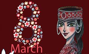 8 марта - Международный женский день ․ Как армяне празднуют его