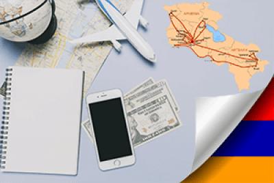 Сколько стоит 1 уик-энд в Армении?
