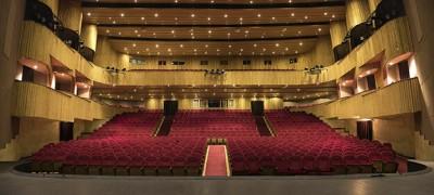 Армянский театр